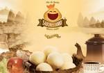 Pão de Queijo Sabores 1000